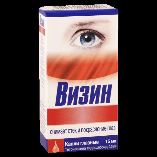 ვიზინი 0.05% 15მლ თვალის წვ._1572