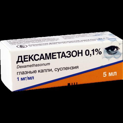 დექსამეტაზონი 0.1% 5მლ თვ/წვ_182