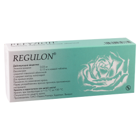 Regulon 0.15mg+0.03mg #63t