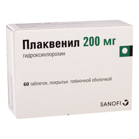 Plaquenil 200mg #60t