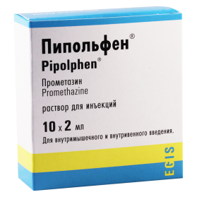 Pipolphen  2.5% 2ml #10a