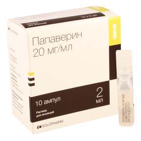 Papaverine h/chl2% 2ml #10a