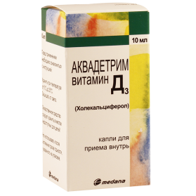 Aquadetrim (Vit.D3)10ml
