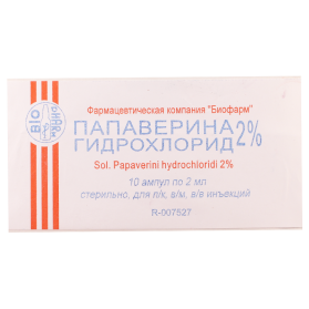 Papaverine h/chl 2% 2ml #10a