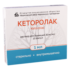 Ketorolac 3% 1ml #10a