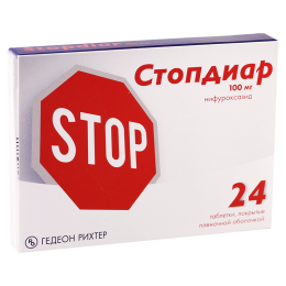Stopdiar 100mg #24t