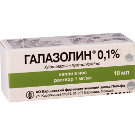Halazolin  0.1% 10ml #1fl