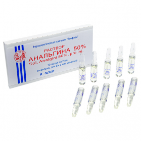 Analgin  50% 2ml #10a