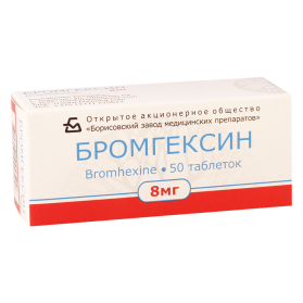 Bromhexin 8mg #50t