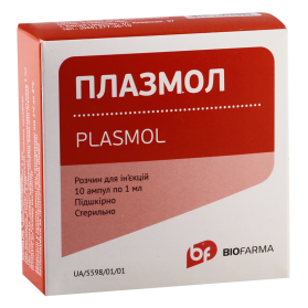 Plasmol 1ml #10a