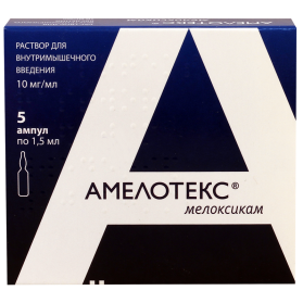 Amelotex 10mg/ml 1.5ml#5a