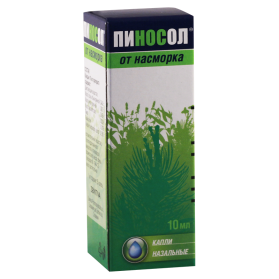 Pinosol 10ml drops