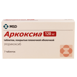 Arcoxia 120mg #7t