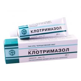 a klotrimazol segít a genitális szemölcsökben agresszív prosztatarák