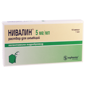 Nivalin 5mg/ml 1ml #10a