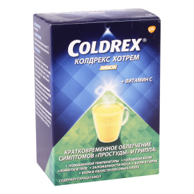 Coldrex hotrem lemon flavour10