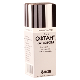 Oftan-catachrom 10ml fl