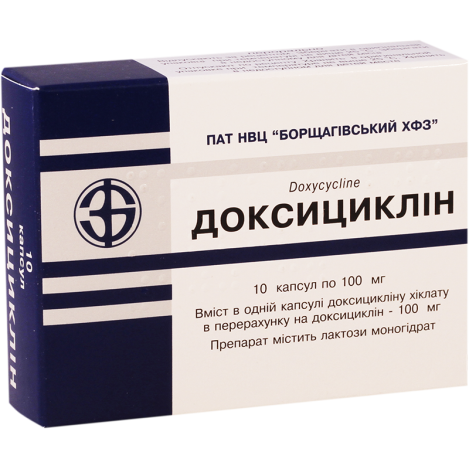 Doxycycline h/chl 0.1g #10caps