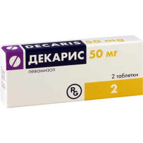 Decaris  50mg #2t