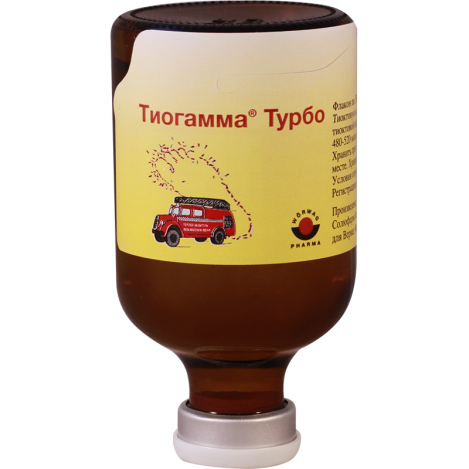 Thiogamma turbo 1.2% 50ml#10fl