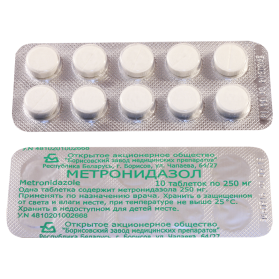 Metronidazol 250mg #10t