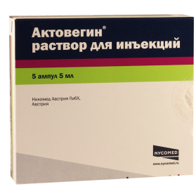 Actovegin 40mg/ml 5ml #5a