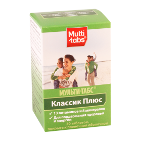 Multi-tabs adults #30t clasic