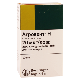 Atrovent N 10ml 200doz aeros