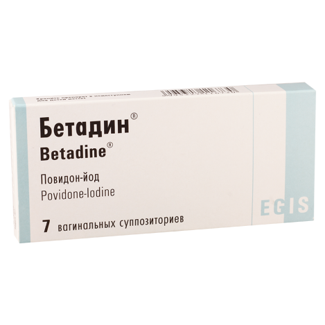 Betadin 200mg #7vag.supp