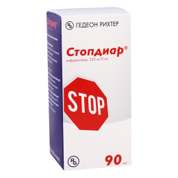 Stopdiar 220mg/5ml90ml syrup