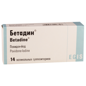 Betadin 200mg #14vag.supp