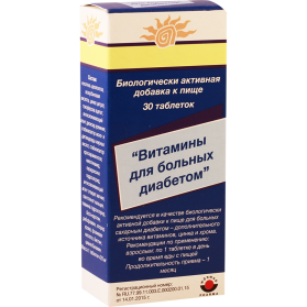 Vit for diabetic #30t