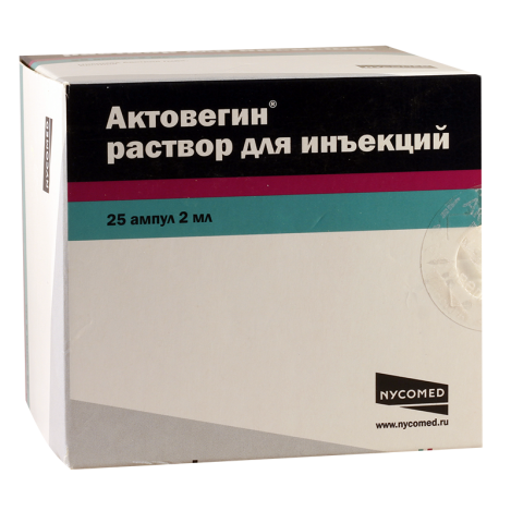 Actovegin 40mg/ml 2ml#25a