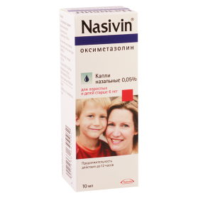 Nasivin 0.05% 10ml nasal drops