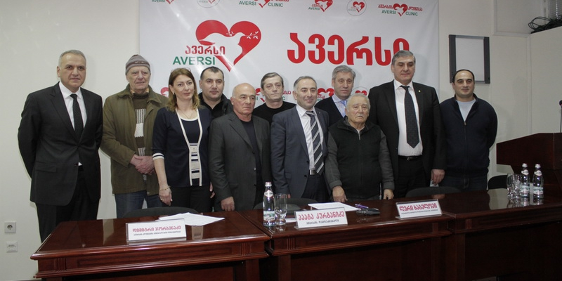 "The Extension of Memorandum Established between the Olympic Committee and the Charitable Fund of ""Aversi"""