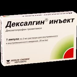 Дексалгин инъект25мг/мл2мл #1а