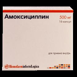 Amoxicillin 0.5g #16caps(Hemf)