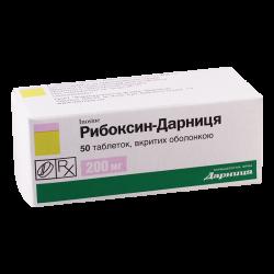 Рибоксин  0.2г #50т (Дарница)