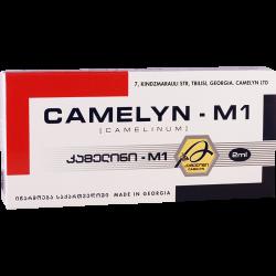 Камелин-1 35% 2мл #10а