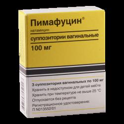Пимафуцин 100мг #3суппоз.