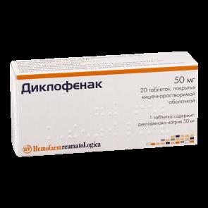 Diclofenac 50mg #20t (Hemf)