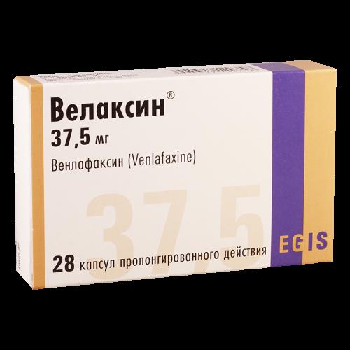 Велаксин  37.5мг #28капс