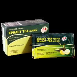 Эффект чай 4.5г #10пакет