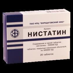 Нистатин 0.5г #20т (2*10)