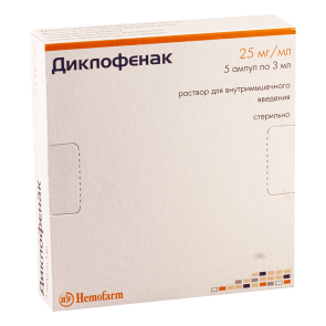 Diclofenac 75mg/3ml #5a(Hemf)