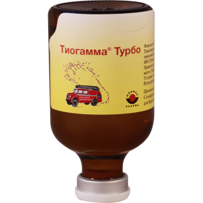 Тиогамма турбо 1.2% 50мл #10фл