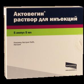 Актовегин 40мг/мл 5мл #5а