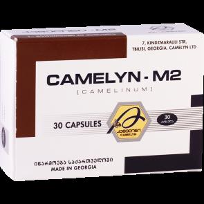 Камелин-2 0.5г #30капс
