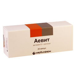 Aevit 0.2g #20caps