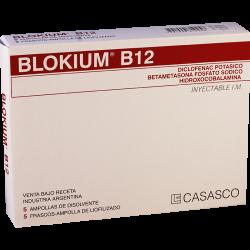 Блокиум B12 #5а